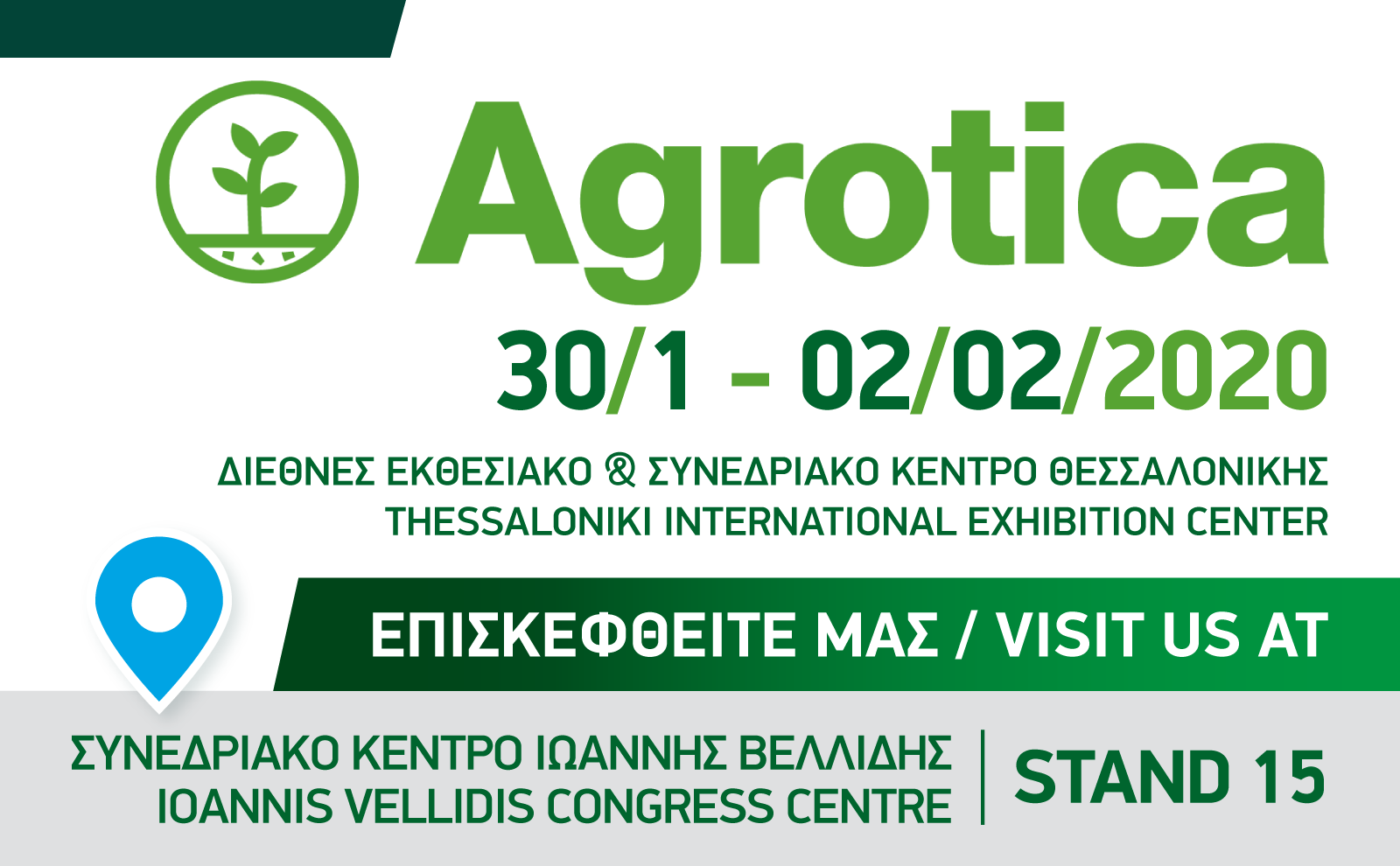 Agrotica-2020-website-banner